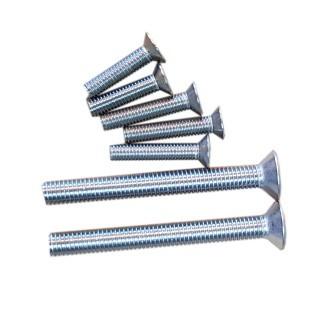 Fanatic WS Flow Foil H9 Screws (7PCS)